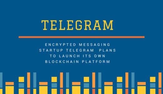 TelegramのICO、TONは過去最大規模!(次世代ブロックチェーンを目指す)