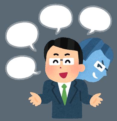 sagishi_man