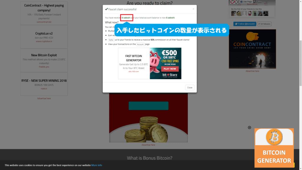 bonusbitcoinsite8