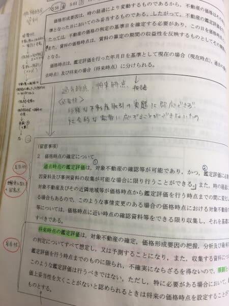 IMG_6726
