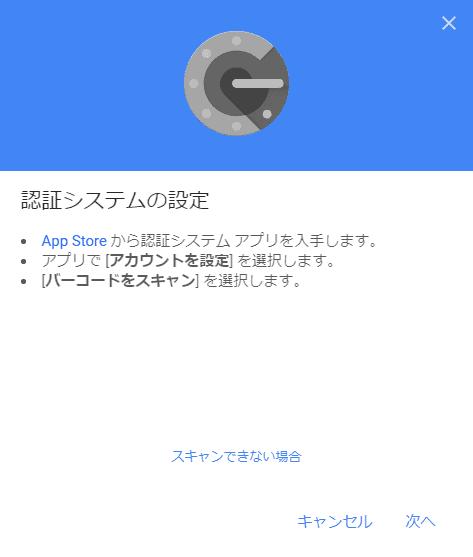 google-process-8