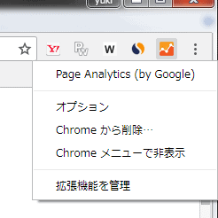 pageanalyticsimage-4