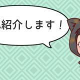 jikosyoukai-eyecatch