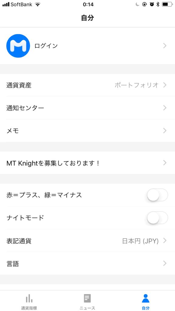 my token ログイン設定