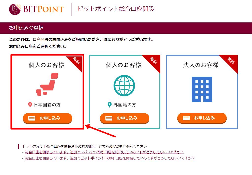 bitpoint2