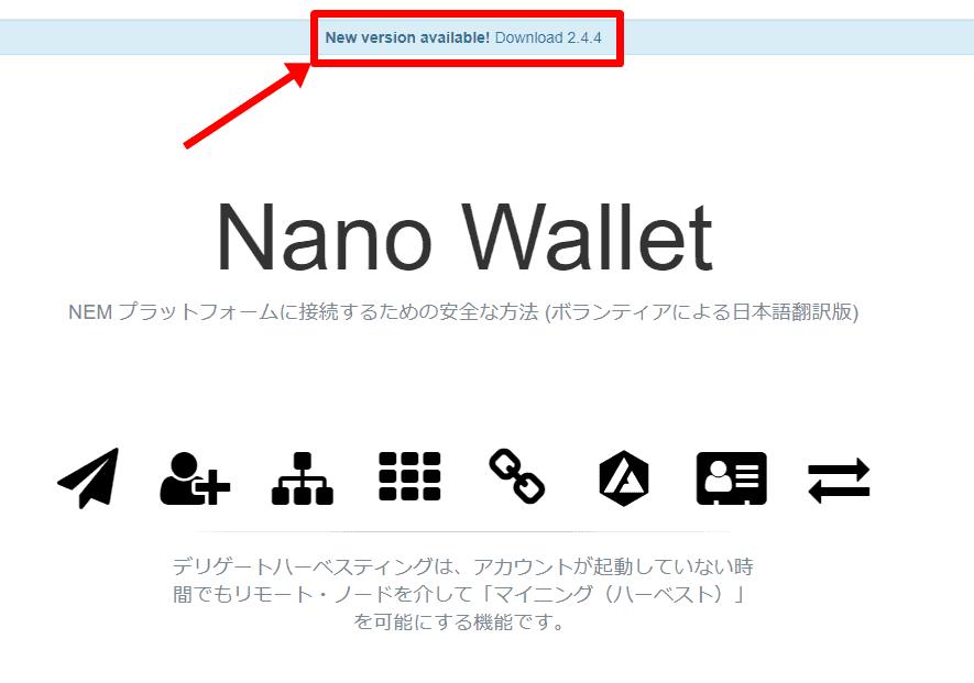 nanowallet