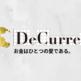 DeCurret(ディーカレット)の登録方法と評判を紹介!招待コードについても解説
